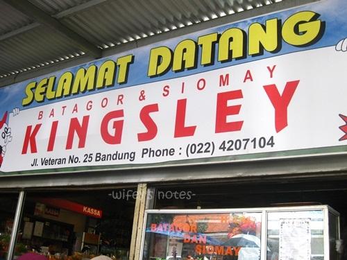 20130504_Kingsley (1)