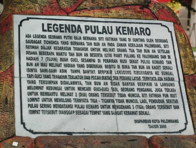 20130815_PulauKemarooo (2)